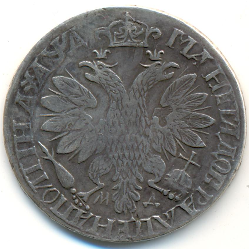 Аукцион монет в новосибирске рубль 1975 года юбилейный цена
